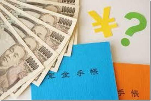 3-特別支給の老齢厚生年金と在職老齢年金