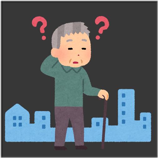 高齢の親の一人暮らし!増加傾向にある高齢者の問題点と実態を考える